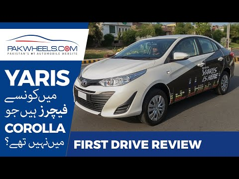 Toyota Yaris 1.3 GLi Vs ATIV | First Drive Review | Comparison | PakWheels
