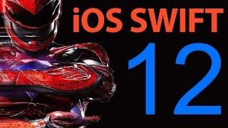 iOS Swift 3 Xcode 8 - Bài 12:  Giới Thiệu Về Textfield Cơ Bản Phần 1