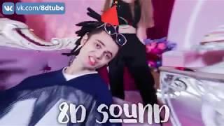 [8Д ЗВУК В НАУШНИКАХ] GONE.Fludd — СЕТИ (8D MUSIC) 8Д музыка 3d song surround sound Русская музыка