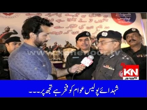 KN EYE 07-08-2018 | Kohenoor News Pakistan