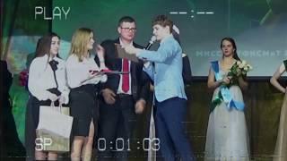 Конкурс Красоты / Ведущий Павел Гусев