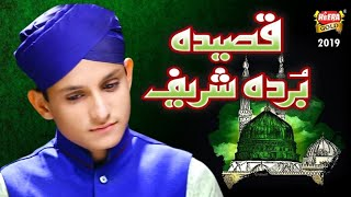 New Naat 2019   Syed Arsalan Shah   Qaseeda Burda Shareef   Official Video   Heera Gold