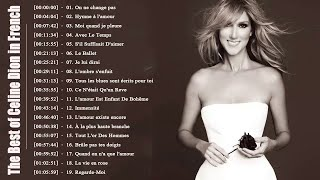 Mp3 Celine Dion Songs In French