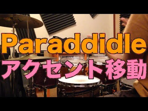 Paradiddle demo