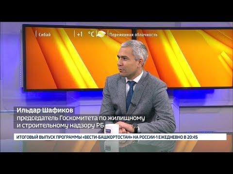 Ильдар Шафиков стал гостем программы «Вести. Интервью»