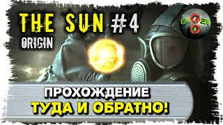 The Sun: Origin | ПРОХОЖДЕНИЕ ИГРЫ ОТ Evgen GoUp! #4