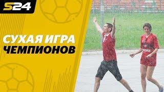 Локомотив vs Спартак – это всего лишь начало сезона! | Sport24