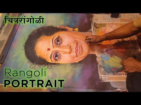 portrait rangoli art woman by mukesh