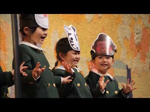令和元年度 朝日塾幼稚園 生活発表会 フィナーレ晴になれ