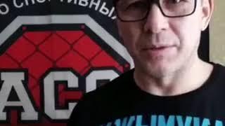 #Elev8 Рекомендует спортсменам президент Агенства спортивных судей АСС по MMA!