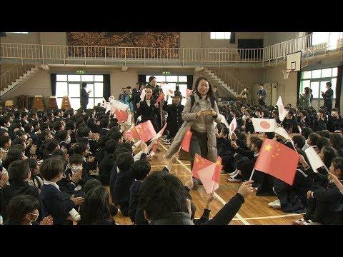 中国・南昌市の児童が高松市の小学校を訪問 言葉の壁を超えて交流