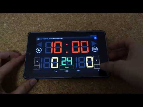 Video of Scoreboard Remote