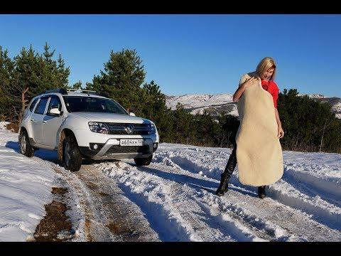 А ты к зиме готов?  Меховые накидки на сидения авто