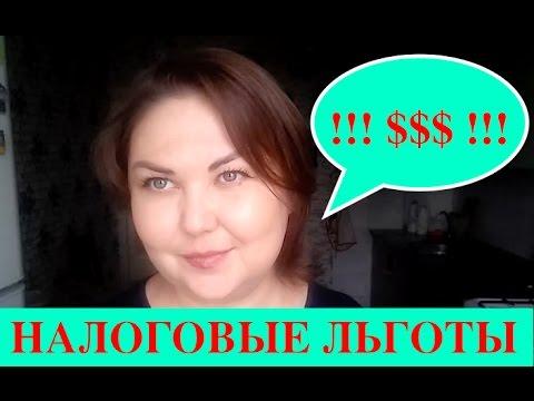 Какие есть налоговые льготы для инвалидов в Казахстане?