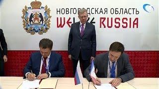 Новгородская область подписала соглашение с Центром стратегических разработок