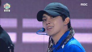 [쇼! 음악중심 4K] 트레저 -음 (TREASURE -Mmm) 20201121