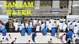 ZAMZAM Water At MADINA In SAUDI ARABIA (ANCIENT WATER WELL)