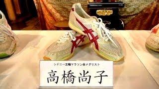修善院、広島県世羅町にアスリート靴の神様がいるお寺