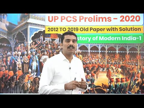 UP PCS Prelims 2020 Previous Year Question Paper : Modern History-1