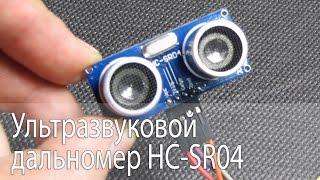 Arduino projects 3 Servomotor MobileApp