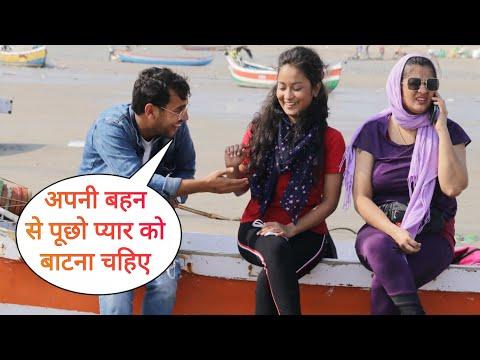 Bhabhi Ji Pyar Ko Batna Cahiye Prank On Cute Bhabhi With New Twist Epic Reaction By Desi Boy