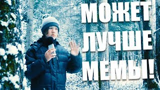 ОБРАЗОВАНИЕ В РОССИИ   ПРАВИЛЬНЫЙ ПУТЬ