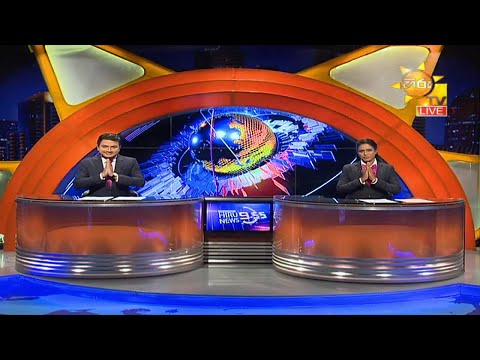 Hiru News 9.55 PM | 2020-10-13