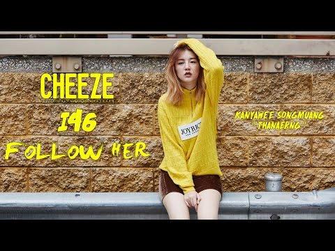 Behind The Scenes Cheeze No. 146 'FOLLOW HER'