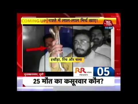 Rail Engineers And Khatauli Station Chief Blame Each Other For Train Accident :10 Minute 50 Khabrien