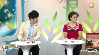 [UDN TV] 健康日記 咖啡的好處與壞處 Part2