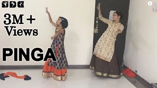 Easy dance steps for pinga song.