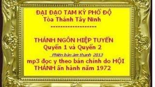 Thánh Ngôn Hiệp Tuyển   DAO CAO DAI (TRỌN BÔ)