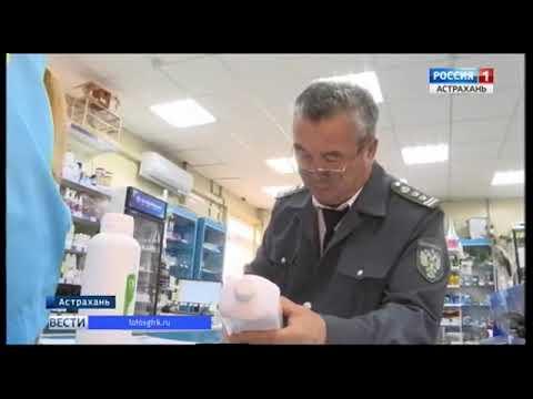 В Астраханской области Управление Россельхознадзора осуществляет контроль за оборотом лекарственных препаратов для ветеринарного применения