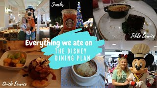 WHAT WE ATE ON THE DISNEY DINING PLAN