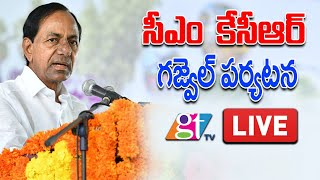 CM KCR Gajwel Tour Live | KCR Telangana Chief Minister | GreatTelangana TV
