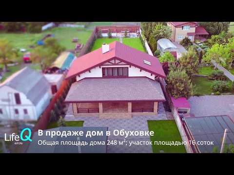 Фото Рекламный ролик для продажи частного дома