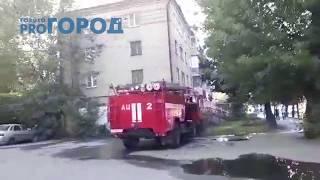 Последствия пожара в Рязани на улице Грибоедова