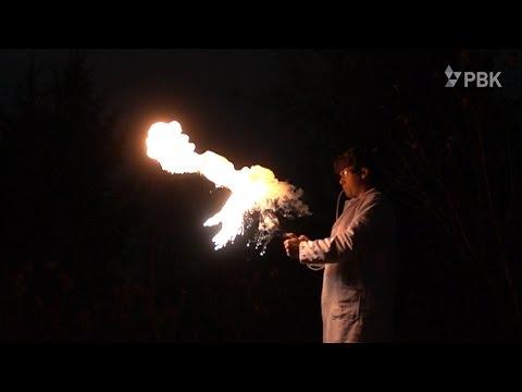 Пыль + Кислород = Огненный шар!