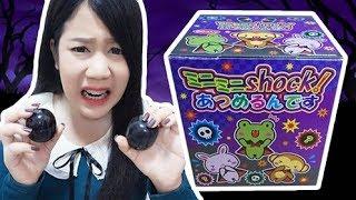 เปิดไข่เซอร์ไพรส์ญี่ปุ่น สุดช๊อค สุดสยอง!! 60 ใบ ~กรี๊ดดดดดดด... | คะน้า Kanakiss