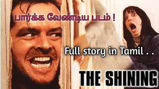 The shining ( 1980 ) | The shining movie tamil | The shining story explanation in tamil | vel talks