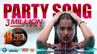 Party - Official Video Song