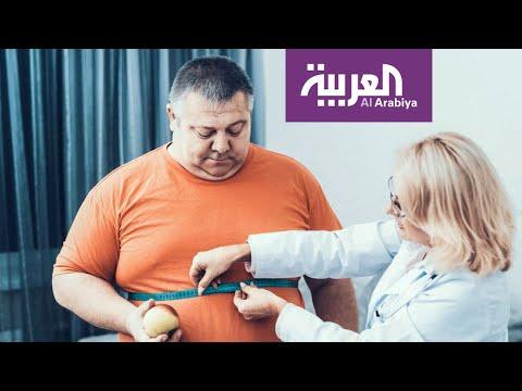 العرب اليوم - شاهد: تقنية حديثة لعلاج السمنة مع البروفيسور عايض القحطاني
