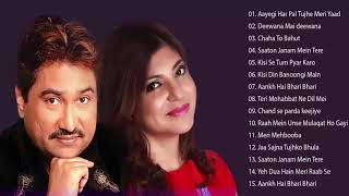 Kumar Sanu & Alka Yagnik Golden Melodies || 90's Evergreen Romantic Songs | The Best Duet Songs