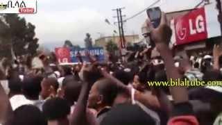 Jegenawu Ye Addis Abeba Muslim Feteh Teqawumo Be Anwar April 12 ,2013