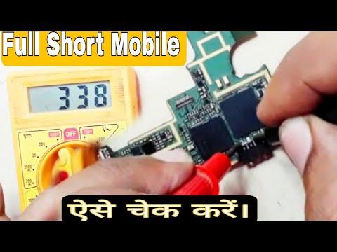 Vivo mobile dead solution shorting - смотреть онлайн на Hah Life