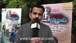 Haridass at Nee Naan Nizhal Movie Audio Launch