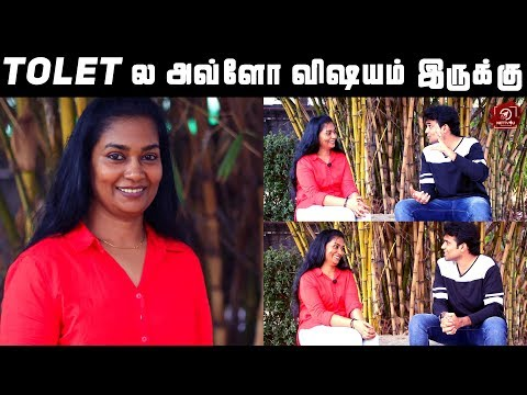 Interview With To Let Actress Athir ..