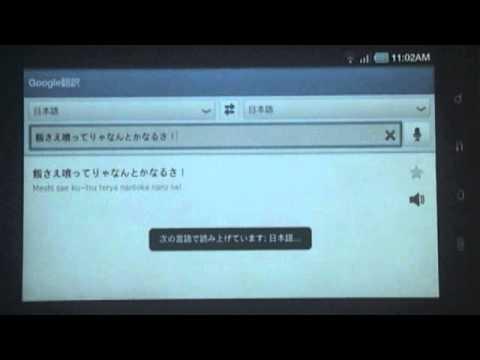 Video of AquesTalk TTS