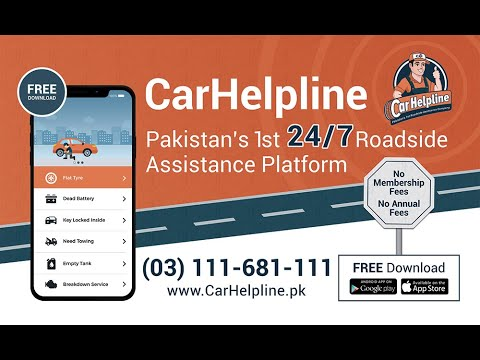 How to Use CarHelpline User App Step by Step Guide (Urdu 2018) Pakistan's First 24/7 Digital RSA App
