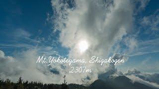 志賀高原・横手山(2307m)/Mt.Yokoteyama